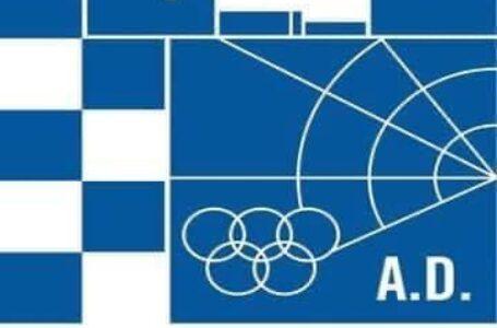 A.D. Eliocroca suspende sus entrenamientos y competiciones por el agravamiento de la pandemia